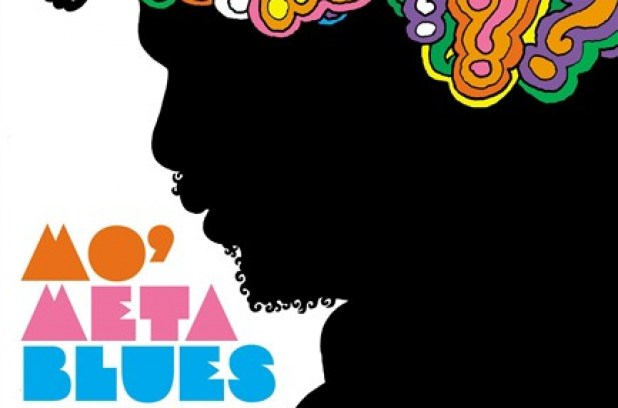 Questlove to Release Memoir – Mo' Meta Blues